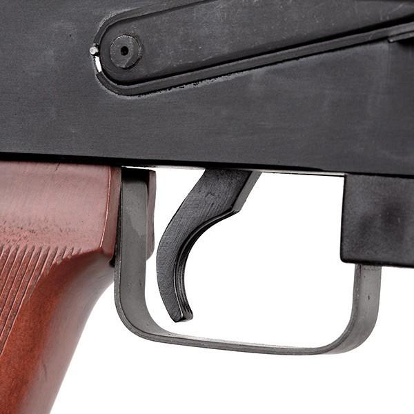 AK47 Trigger